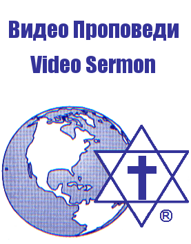 Sermon 3124 - ОБУЧЕНИЕ маленького мальчика и младшую сестру (Training the Little Boy and the Little Sister)