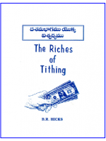 Telugu (Riches of Tithing)