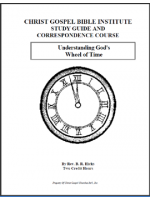 Understanding God's Wheel Of Time (Workbook)