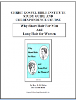 Why Short Hair For Men And Long Hair For Women (Workbook)